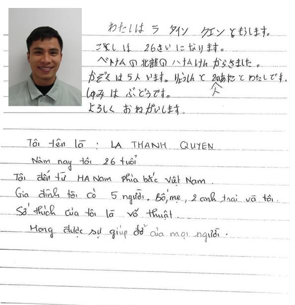 Lã Thanh Quyền